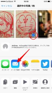 iphone画像サイズ