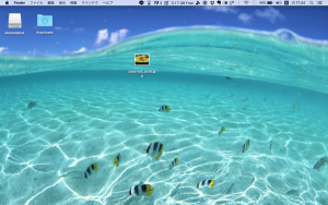 スクリーンショットmac