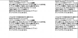これは pdf の内容を含めずに保存されたadobe illustrator ファイルです